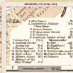 citymap1914-2