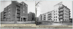buildings_university-str_1930th