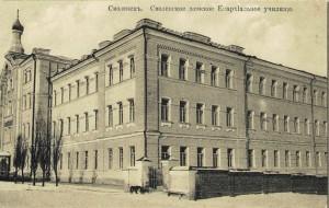 eparchy-school_b-voznesenskaya-str
