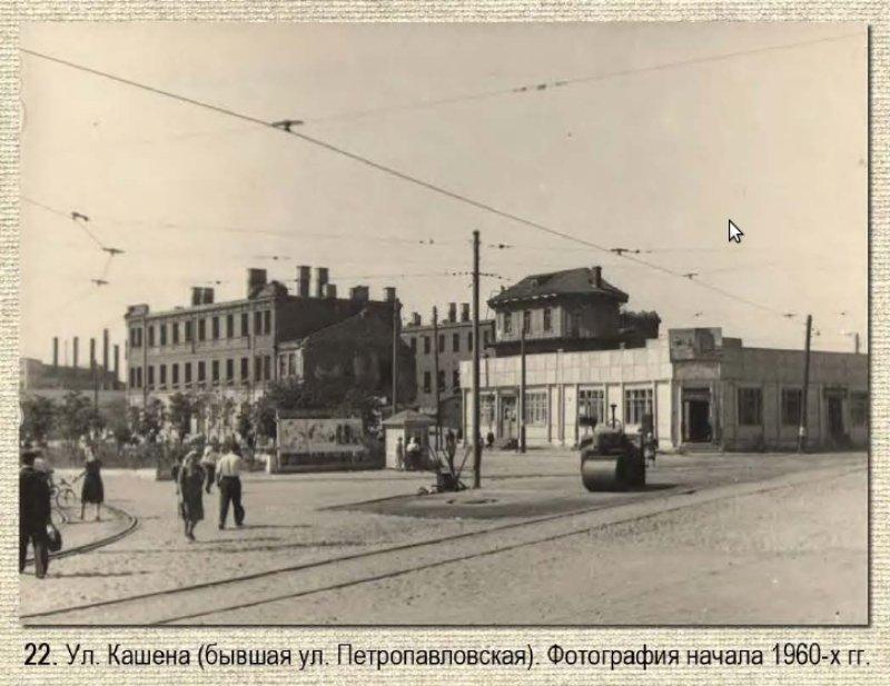 kashena-str_60