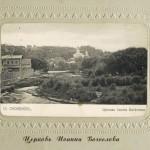 kazanskaya-bogoslovskaya2_albumII