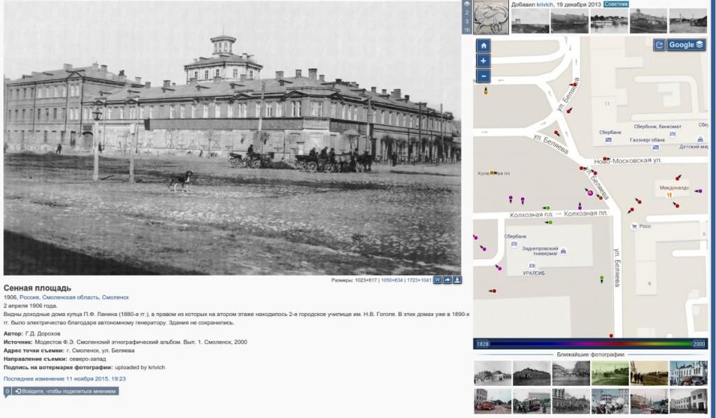 sennaya-square-1906_pastvucom
