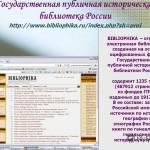 bibliophika_slide_47