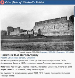pi-engelgardt-memorial_pastvucom