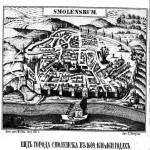 smolenscum1609-10-11