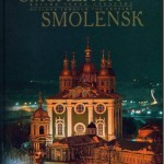 smolensk_view-100years