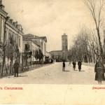 smolgorforum-1917