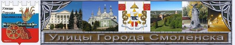 m-gulyaev_logo