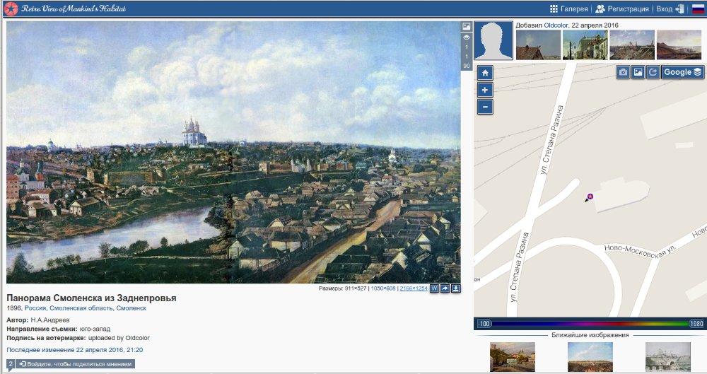na-andreev-panoramaSW-1896