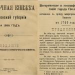 title_pisarev