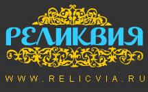 forum-relicvia_logo
