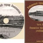 gubernskiyCD-2