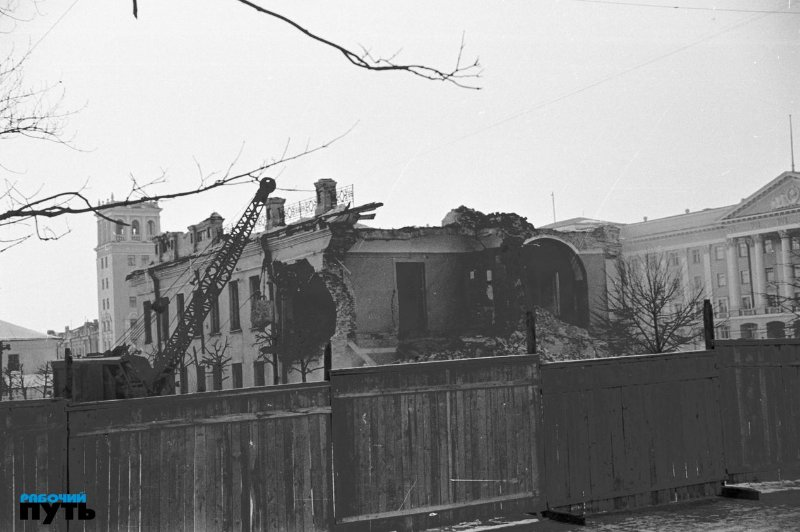 officesXVIII-demolition1967_forum-smolensk-ws_1