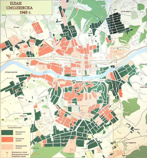 smolensk-1943