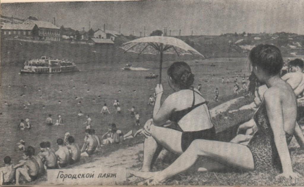 smolensk-beach