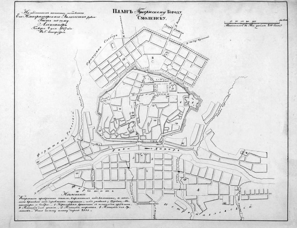 smolensk-master-plan-1817_elib-shpl_decolorized-turned