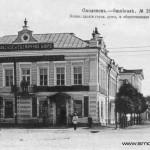 theater_square