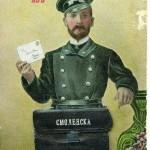 trapeznikov_cards