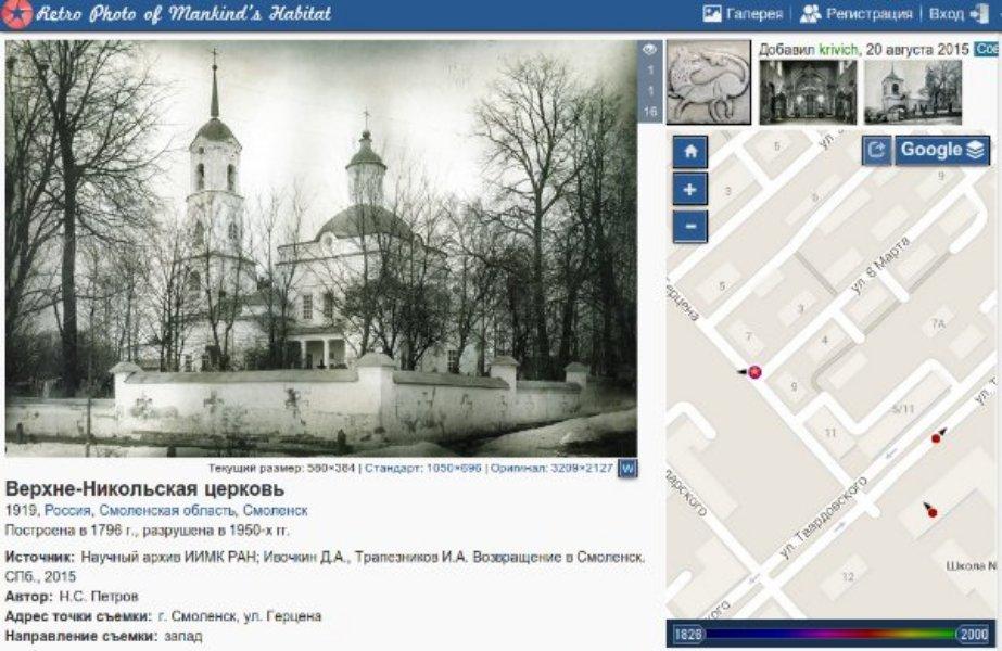 v-nikolskaya-church-1919_pastvu