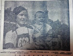 bvo-stadiump-1930s_smolforum-ws_2014-03-16_215436