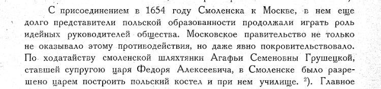 grushetskaya_smolkostyol-1680