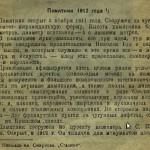 guide1933_p185