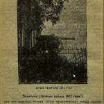 guide1933_p186