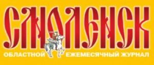 logo_smolensk