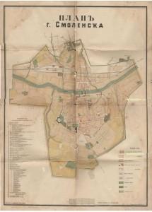 plan_sheblovinskiy_1903