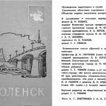 guide-1969