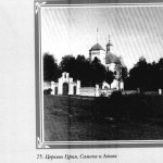guryevskaya_church-9