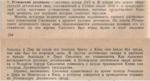 kondrashenkov_p104-105