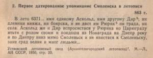 kondrashenkov_p5