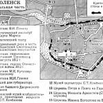 map_smolensk_bse