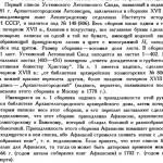 ustyug_serbina-p9