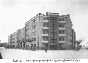 corner-magnitogorskaya-krasnogvardeyskaya-strs_1930s_1