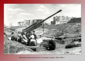history-russia_smolensk-05-1944