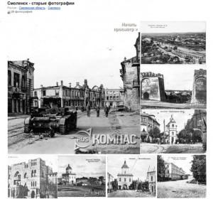 ruskompas_album