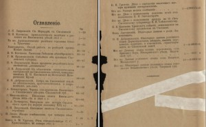 smolstarina_3-2-1916_contents