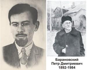 pd_baranovskiy