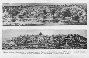 views-smolenskXVII-XVIII_kovalenko