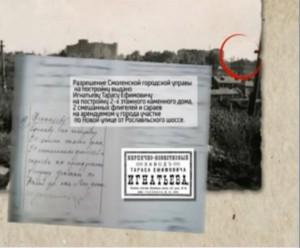 novo-roslavlskaya-3_gtrk_2