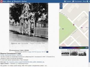 sosnovskiy-garden-gate_pastvucom