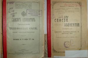 telephones_1910-11-17-18