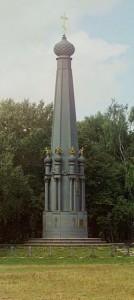 adamini-1812_W-old