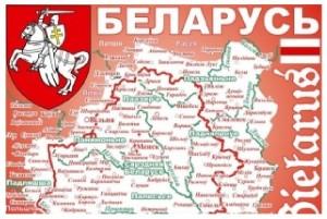 belorussian-smolensk_smol-aif-081013
