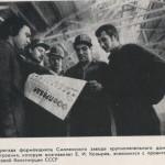 ie-klimenko-1977_builders