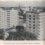 ie-klimenko-1977_district-center