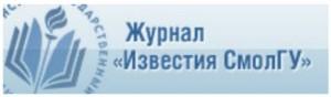 izvestija_smolgu