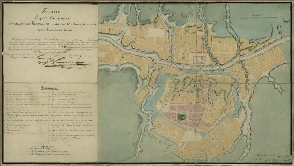plan-1851_ws-prlib